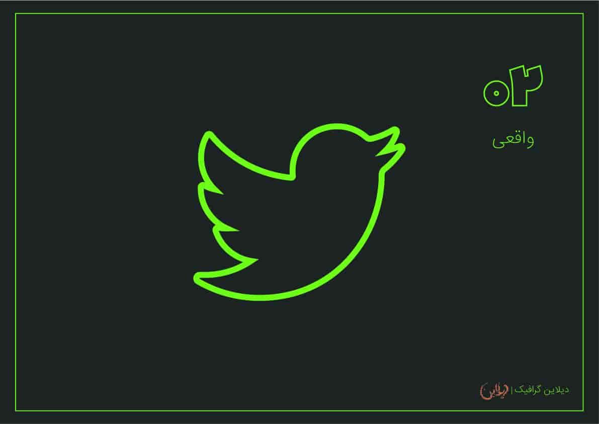 طراحی لوگو با کورل