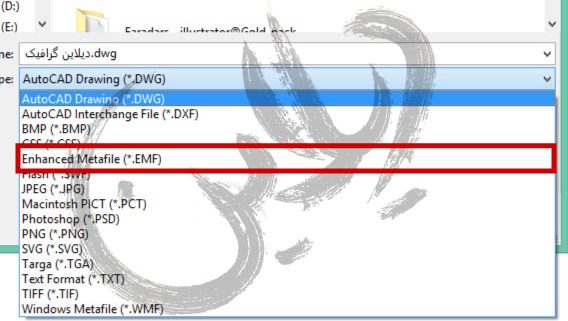 EMF_Format